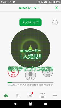 Screenshot_20210329-150806.png