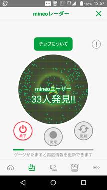 Screenshot_20210330-135751.png