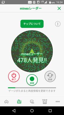 Screenshot_20210331-163417.png