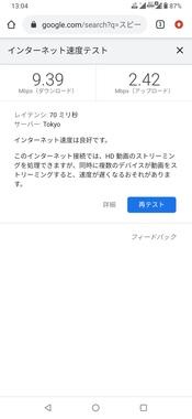 Screenshot_20210408-130408189.jpg
