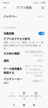 Screenshot_2021-05-08-19-08-23-991_com.miui.securitycenter.jpg