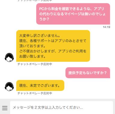 スクリーンショット_2021-07-07_14.21.49.png