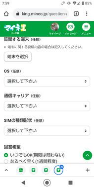 Screenshot_20210723-075927.png