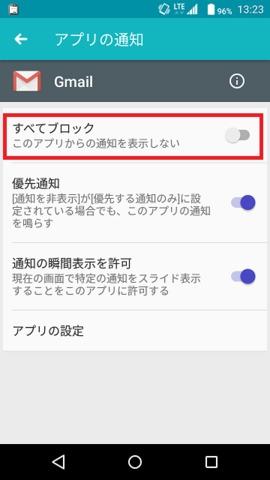 Screenshot_20160919-132321_a.png