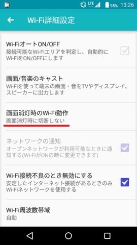 Screenshot_20160919-132657.png
