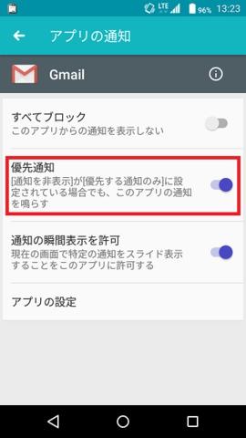Screenshot_20160919-132321_b.png