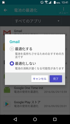 Screenshot_20160919-134108.png