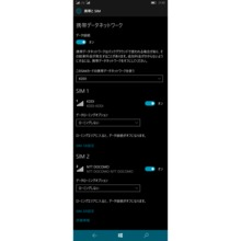 wp_ss_20170112_0003.png