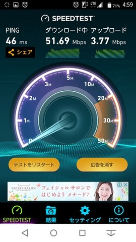 M_image2.jpg