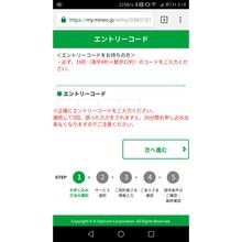 Screenshot_20170119-031825.png