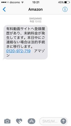 ショートメッセージサービス(SMS) | サービス・ …
