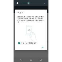 Screenshot_20170306-122834.png