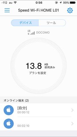 DC_L.PNG