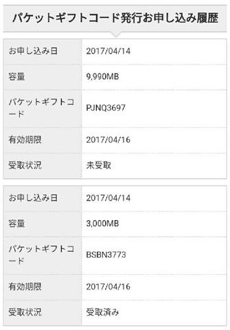 PicsArt_04-15-06.35.11.jpg