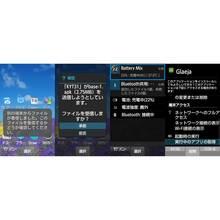 Bluetoothインストール.jpg