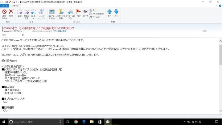 開通お知らせ.jpg