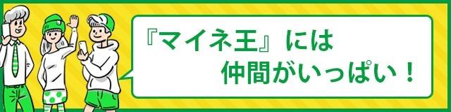 nakama.jpg