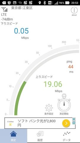 Screenshot_20170830-205355.jpg