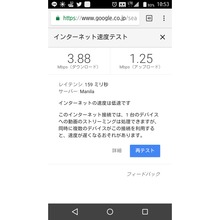 Screenshot_2017-09-20-10-53-44.png