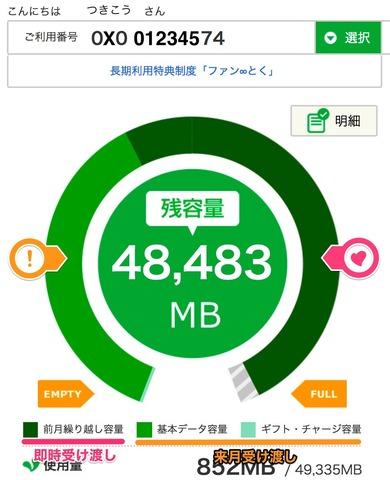 fullsize_image_(3).jpg