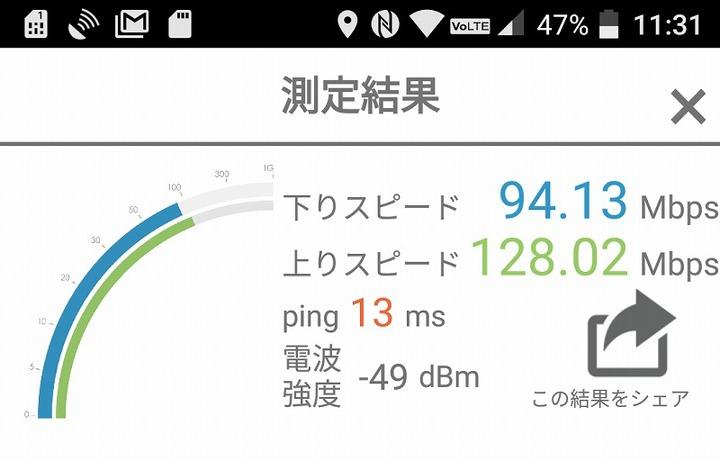 Screenshot_20171023-113156.jpg