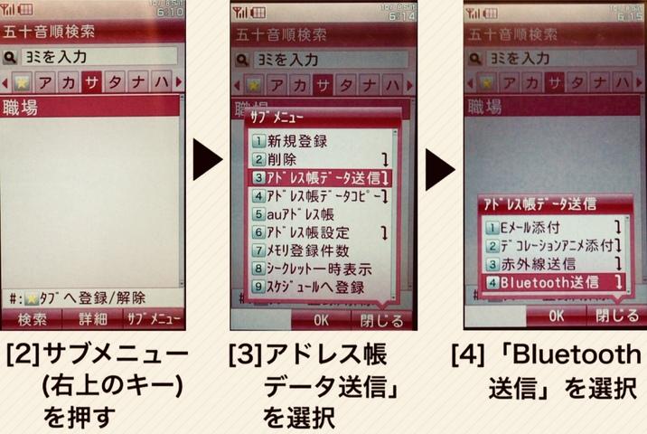 044992C1-A6B6-454C-8E29-77A586E624C2.jpeg