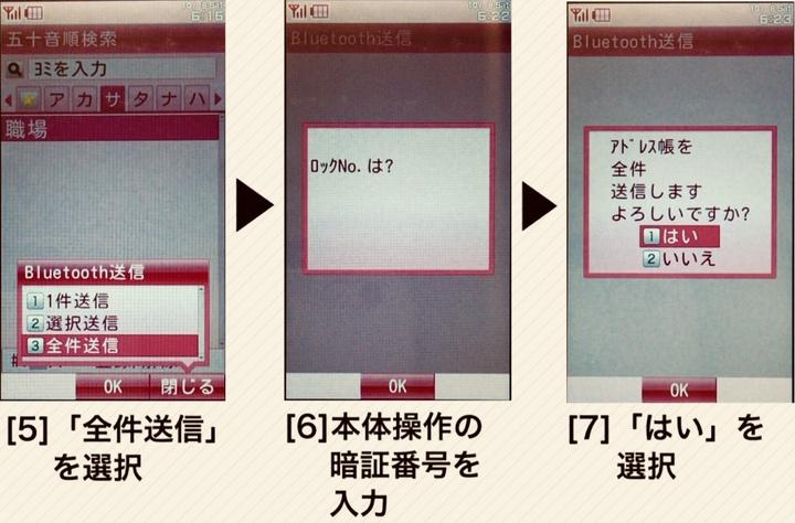 7E20FB59-40AE-4C9F-B9A6-37CAD1614DB5.jpeg