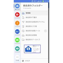 Blue_Mail.jpg