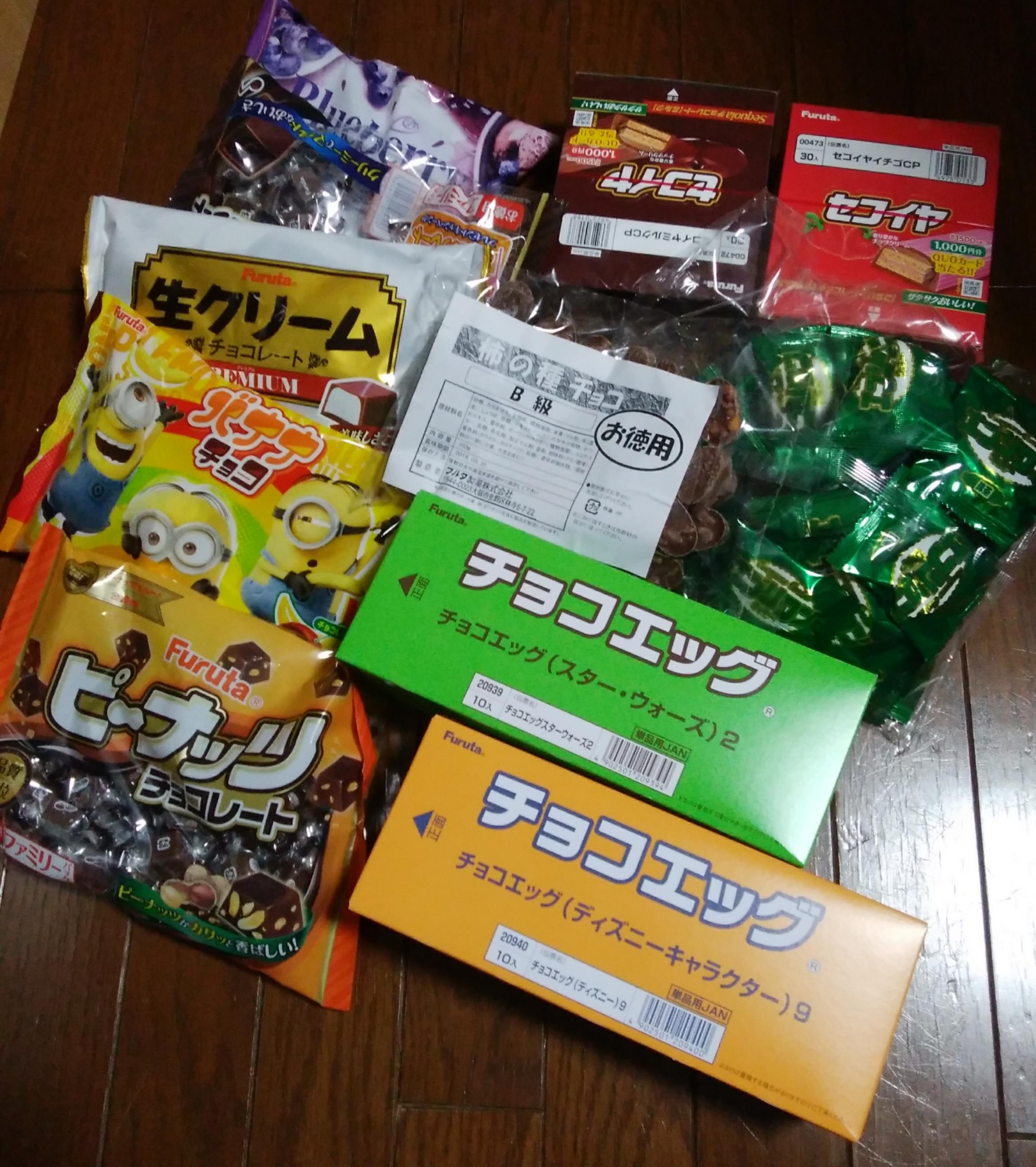 フルタ製菓のお菓子のクリスマスセール  (大 …