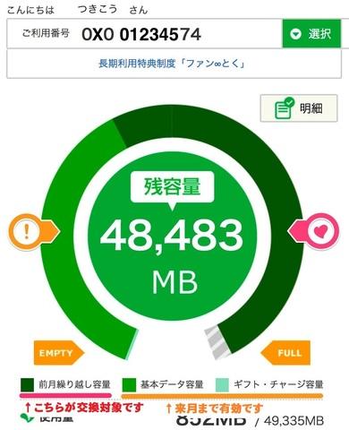 fullsize_image_(4).jpg