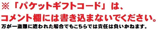 fullsize_image_(5).jpg