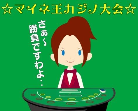M_image_(2).jpg