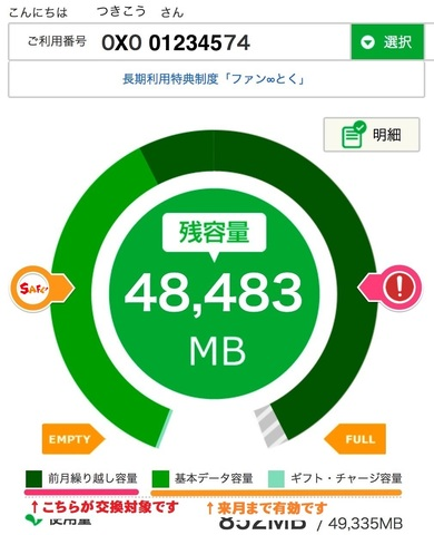 fullsize_image_(6).jpg