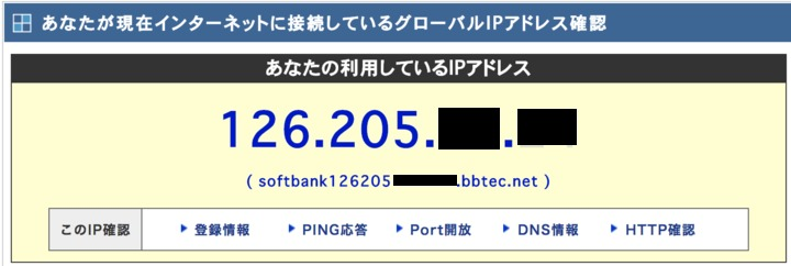 スクリーンショット_2018-07-11_14.08.08.png