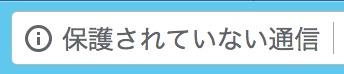 スクリーンショット_2018-07-12_18.47.07.png