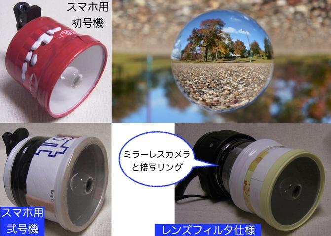 fullsize_image-1.jpg