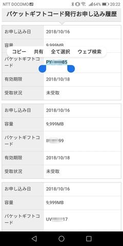 IMG_20181016_202353.jpg