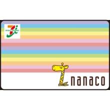 img_nanaco_card.png