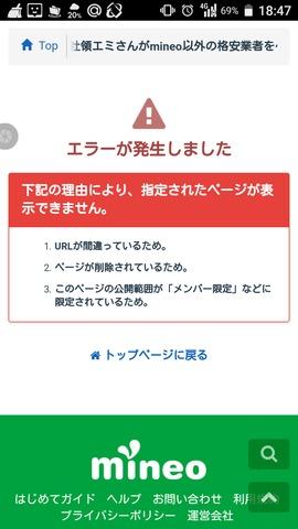 Screenshot_2018-11-08-18-47-37.png