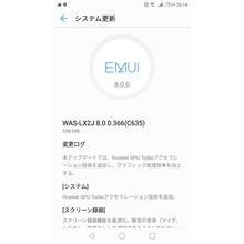 Screenshot_20181127-201421.jpg