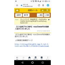 Screenshot_20181215-061518.png