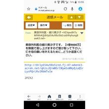 Screenshot_20181215-135507.png