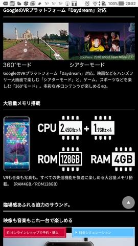 Screenshot_20190111-205206.jpg