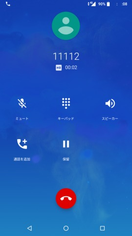 Screenshot_20190204-190310.png