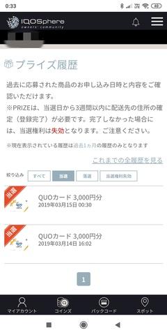 Screenshot_2019-03-15-00-33-06-560_com.android.chrome.png
