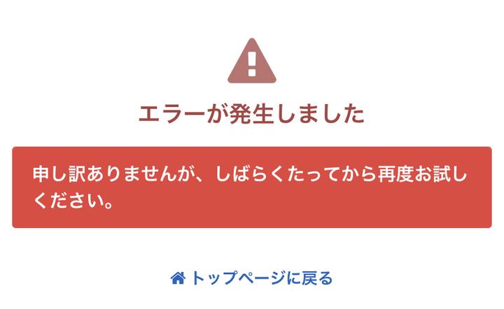 E157C8F1-A52B-4CDD-8084-8418FD0F5863.jpeg