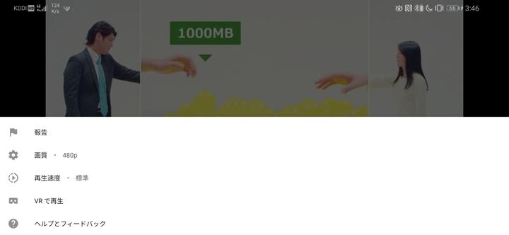 Screenshot_20190617_034648_com.google.android.youtube.jpg