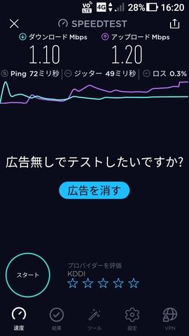 Screenshot_20190619-162055.jpg