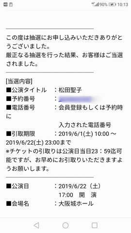 Point_Blur_20190624_101653.jpg