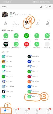 Screenshot_20190724_155459.jpg